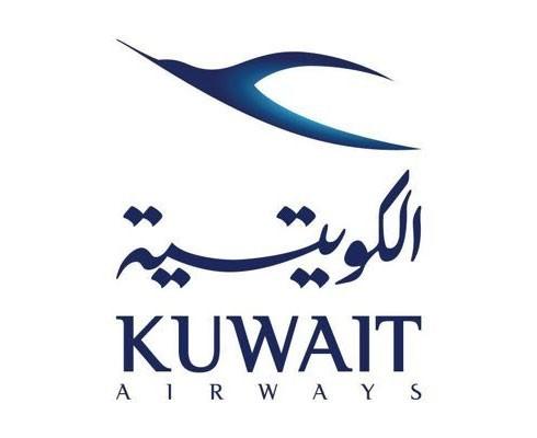 Recruitment Event Kuwait Airways