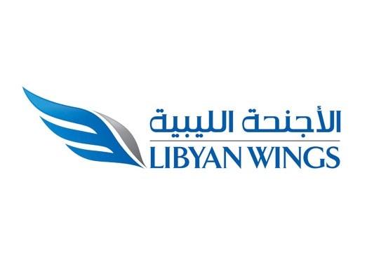 Libyan WINGs Recruitment Event