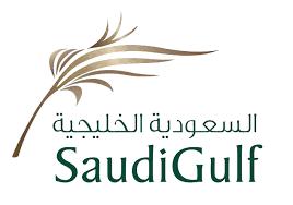 SaudiGulf Recrute des ATE